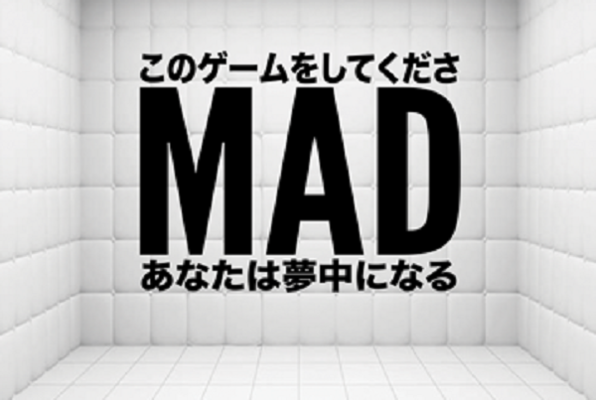 MAD (AdventureRooms) Escape Room