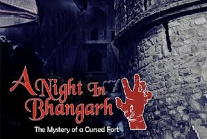 Квест  A Night in Bhangarh