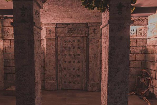Il Tempio Maledetto