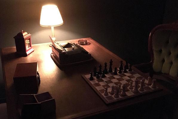 The Maffia Room