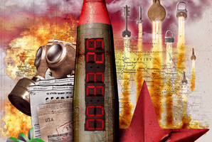 Квест Bomb