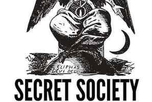 Квест Secret Society