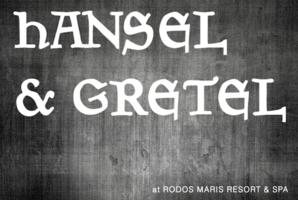 Квест Hansel & Gretel