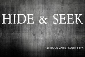 Квест Hide & Seek