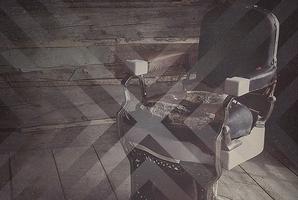 Квест Facility X