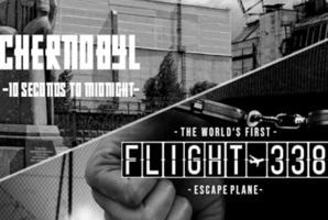 Квест Flight 338