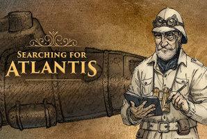 Квест Atlantis