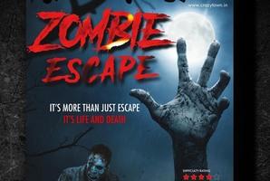 Квест Zombie Escape