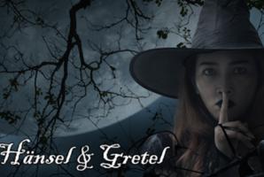 Квест Hänsel & Gretel