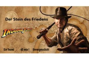 Квест Indiana Jones