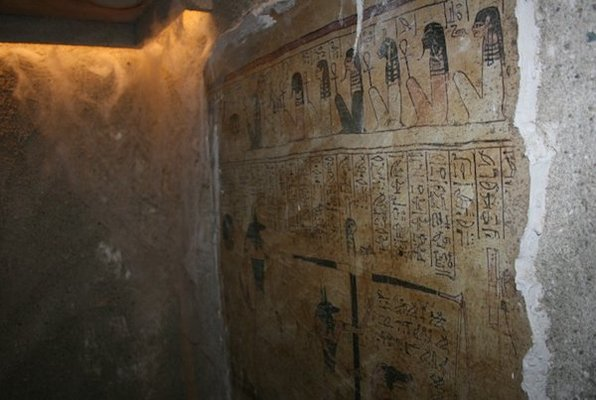 Ancient Egypt (Offline) Escape Room