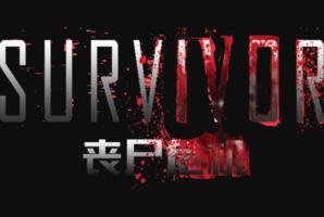 Квест Survivor