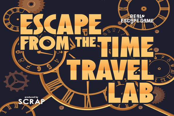 Escape from the Time Travel Lab – Activate the time machine! (Real Escape Game) Escape Room