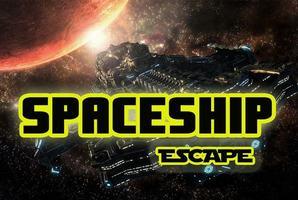 Квест Spaceship Escape