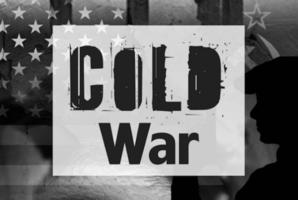 Квест Cold War