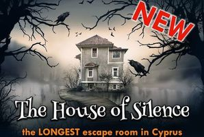 Квест The House of Silence