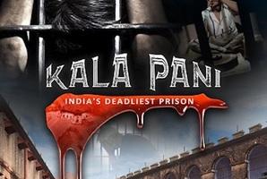 Квест Kala Pani - India's Deadliest Prison