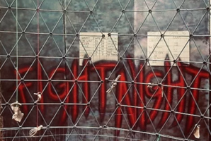 Квест The Cage: Fight Night