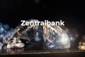Квест Zentralbank