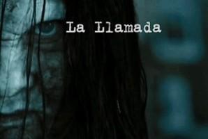 Квест La Llamada