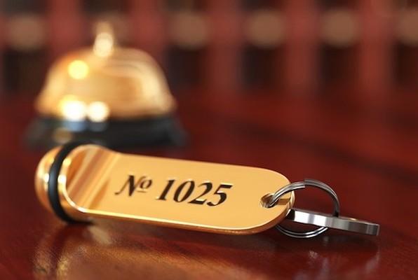 Room 1025