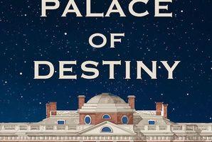 Квест Palace of Destiny Online