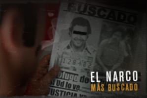 Квест El Narco Más Buscado