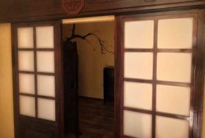 Квест Codigo Samurai
