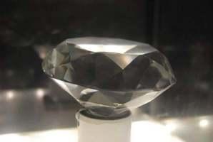 Квест  Gyémántrablás