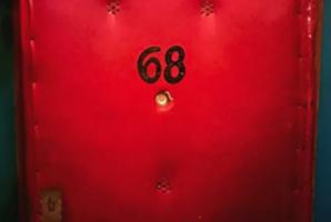 Квест האתגר דירה 68