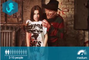 Квест Elm Street