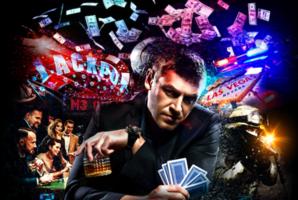 Квест Casino Heist