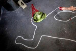 Квест Forensic