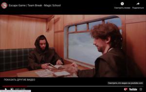 Квест Magic School