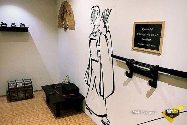 Japan Online (Exit the Room) Escape Room