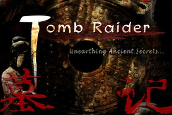 Tomb Raider (Season 2)