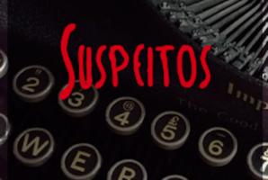 Квест Suspeitos