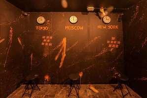 Квест Bekstvo od Serijskog Ubice – Divided