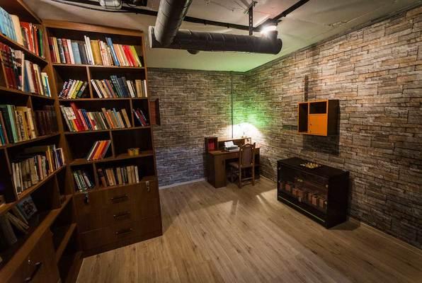 Tajna Biblioteka
