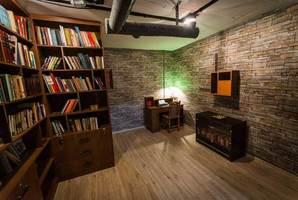 Квест Tajna Biblioteka