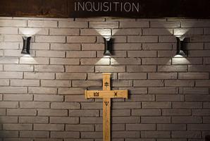 Квест Inkvizicija