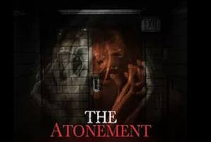 Квест Atonement