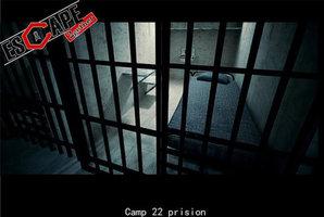 Квест Camp 22 Prison