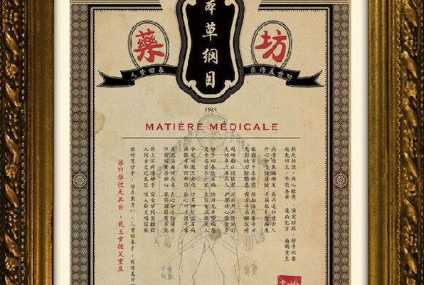 Matière Médicale