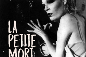 Квест La Petite Mort