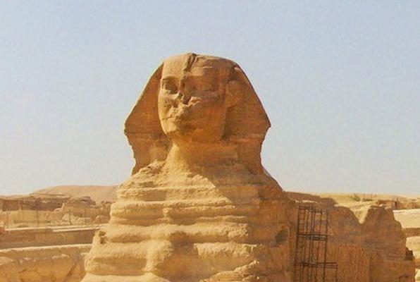 El Faraón Perdido