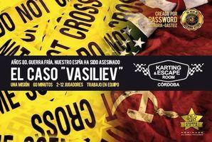 Квест El caso Vasiliev