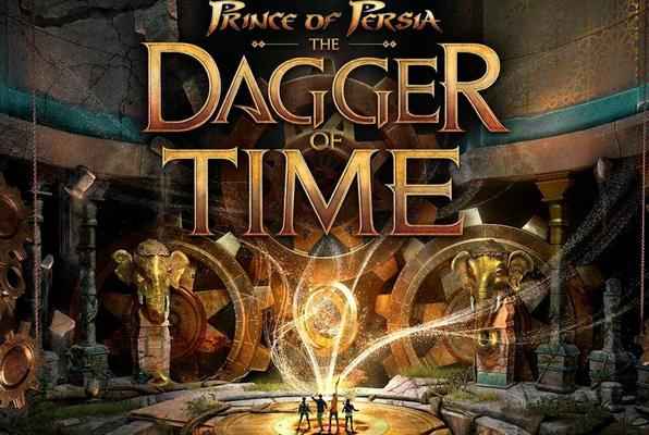 Prince of Persia: The Dagger of Time VR (Enigma Game) Escape Room