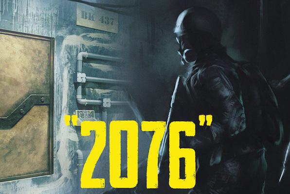 2076: The Planet Destiny (Mind Trips) Escape Room