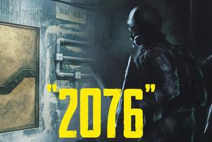 Квест 2076: The Planet Destiny